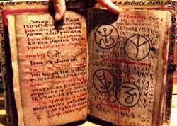 Заклинания на латыни с переводом — Gadanie