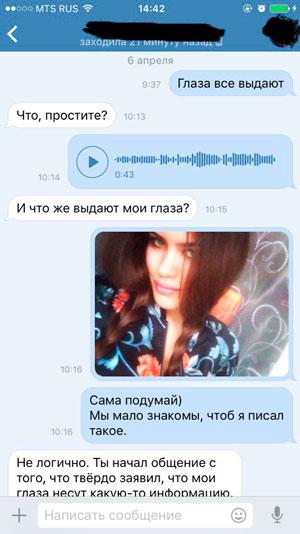 Online Zoznamka chat